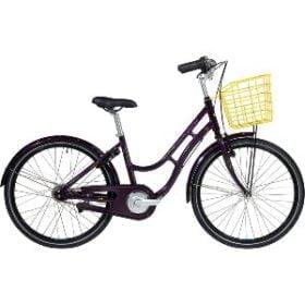 """Børnecykel Størrelser 24"""" 8-10 år (130cm – 145cm)"""
