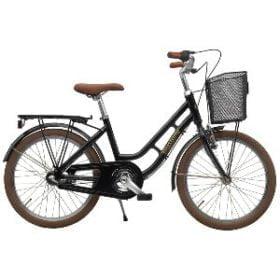 Klassisk og komfortabel cykel til piger på 6-8 år